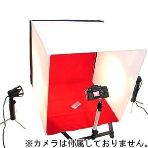 プロ仕様撮影ブースキット6点セット ケース付