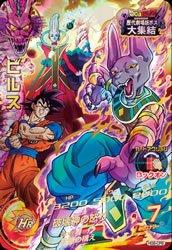 ドラゴンボールヒーローズ/GM8弾/HG8-CP8/ビルス 破壊神の怒り CP