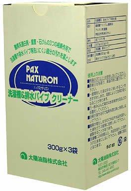 洗濯槽&排水パイプクリーナー300gX3袋