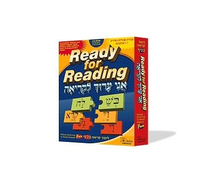 Ready for Reading -The next step in your child's Hebrew reading comprehension for Mac and Windows