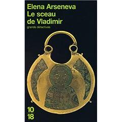 Le Boyard Artem - Elena Arseneva 41SGHDN0VRL._AA240_