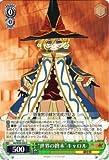 """ヴァイスシュヴァルツ """"世界の終焉""""キャロル(R)/戦姫絶唱シンフォギアGX(SGW39)/ヴァイス"""