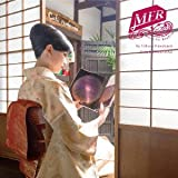 Music for Reading from KYOTO RAG by Hikaru Kawakami