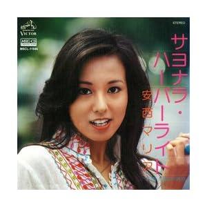 サヨナラ・ハーバーライト (MEG-CD)