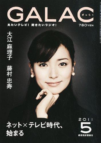 大江麻理子の画像 p1_24