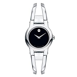 Movado Women's 604759 Amorosa Stainless-Steel Bangle Bracelet Watch from Movado