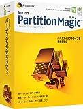 ノートン・パーティションマジック 8.0J