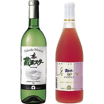 〔タケダワイナリー〕 国産ワイン2本セット