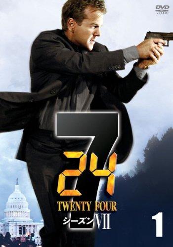 24 TWENTY FOUR シーズン7 [レンタル落ち] (全12巻) [マーケットプレイス DVDセット商品]