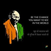 Tallenge - Mahatma Gandhi Quotes In Hindi - Be The Change You Want To See In The World - Small Size Rolled Canvas...