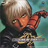 THE KING OF FIGHTERS'99 Arrange Sound Trax