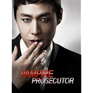 Vampire prosecutor, saison 1