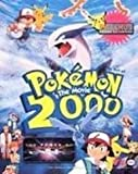 img - for The Art of Pokemon the Movie 2000 book / textbook / text book