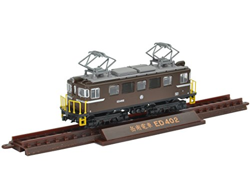 Railway collection volcano South train ED40 type (ED402)
