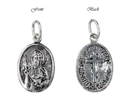 Jesus Christ Medallion 925 Sterling Silver (Made in Jerusalem)