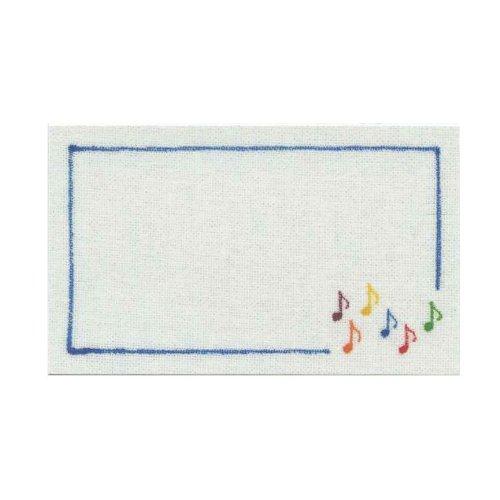 message card/メッセージカード【音符】 mc-28