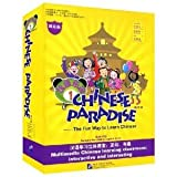Chinese Paradise (English Edition) vol.1 (2 Students Books + 2 Workbooks + 4 CD-ROMs)
