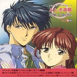 Fushigi Yugi-Song Collection