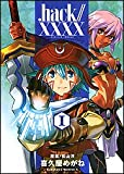img - for .hack//XXXX Volume 1 (JAPANESE) book / textbook / text book