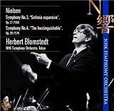 ニールセン:交響曲第3番「広がり」、第4番「不滅」