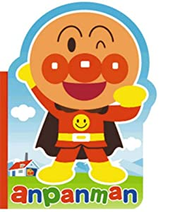 Anpanman Anpanman die cut memo (japan import)