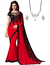 Fashionable Designer Saree With Free Mangalsutra
