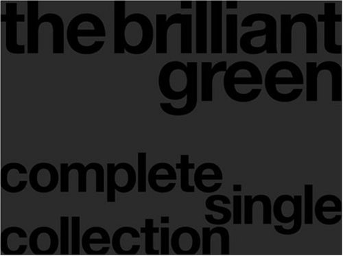 the brilliant green complete singls collection'97-'08(初回生産限定盤)(DVD付)