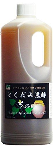 里山屋 どくだみ黒酢入浴料 1000ml