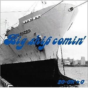 Big ship comin'