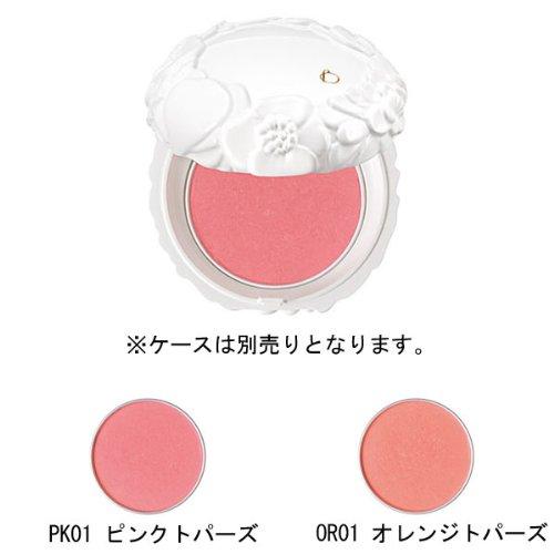 ベネフィーク セオティ チーク OR01 オレンジトパーズ
