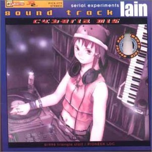 Original album cover of Serial Experiments Lain Cyberia by Japanimation