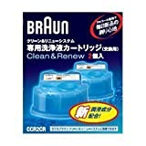 ブラウン クリーン&リニューシステム専用洗浄液カートリッジ(2個入り) CCR2CR