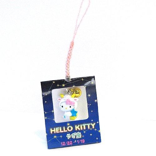Capricorn Hello Kitty Zodiac Cell Phone Charm (12/22   1/19)