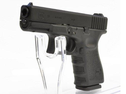 Stark Arms G19 ガスブローバック (Black)