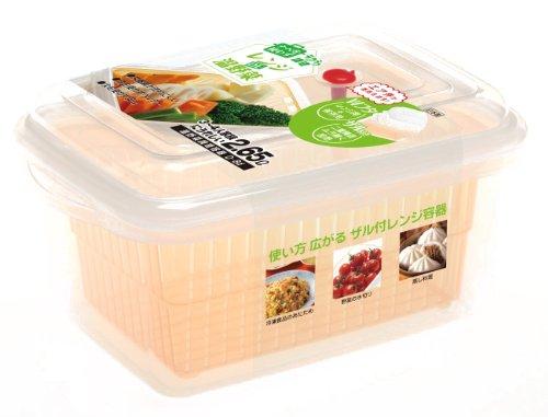 日本製 レンジ調理 保存容器 レンジDE温野菜 深型 D-8d 2.65L オレンジ