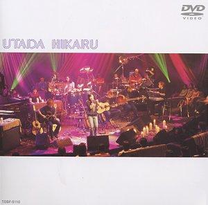Utada Hikaru Unplugged