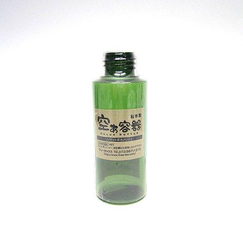 フリーテックス カラーボトル グリーン PET 100cc