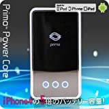 [Primo/プリモ] パワーコアー充電器iPhone4/3G(S), iPad, iPod, and Smartphones用【LYNX 3Dの約6倍容量/IS03の約8倍容量】