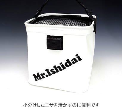 Mr.Ishidai ハーフメッシュ活かしバケツ