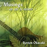 Musings~an ode to nature