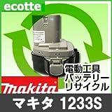 【お預かり再生】 マキタ 1233S 12V 電池パック セル 詰め替えサービス 1個 【6ヶ月保証付き】 - バッテリー 交換 充電