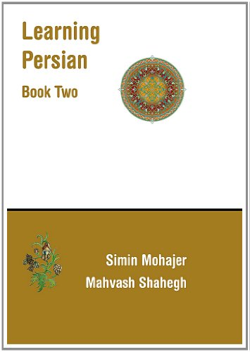 Learning Persian Book Two & Book Three (Persian Edition)
