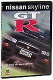 Nissan Skyline Gtr Story [DVD]
