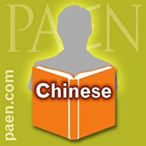 Chinese: For Beginners | [ PAEN Communications Ltd.]
