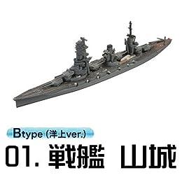 艦船キットコレクションvol.6 スリガオ海峡 [1B.戦艦 山城 洋上Ver.](単品)