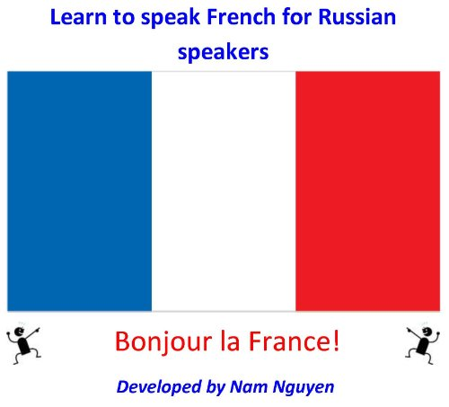 Nam Nguyen - Learn to Speak French for Russian Speakers (English Edition)