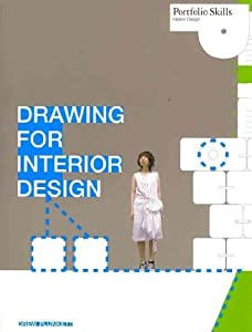 DRAWING FOR INTERIOR DESIGN By Plunkett, Drew (Author) Paperback on 09-Sep-2009 from Laurence King