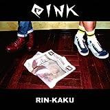 RIN-KAKU