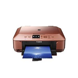 Canon PIXMA MG6450 All-in-One Wi-Fi Printer - Bronze