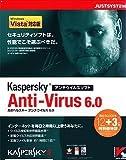 Kaspersky Anti-Virus 6.0 12+3ヶ月 特別優待版 (Vista対応版)